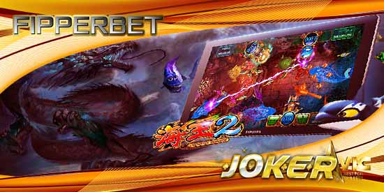 LINK ALTERNATIF JOKER123 GAME IKAN TERBARU 2020